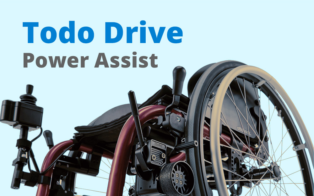 Todo Motor Attachment For Manual Wheelchair